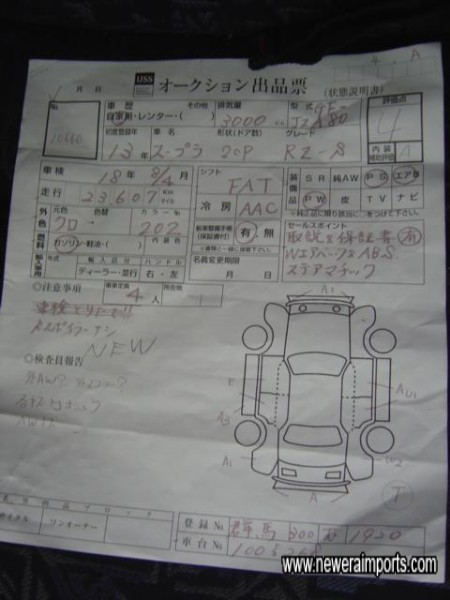 Picture of the original auction sheet.