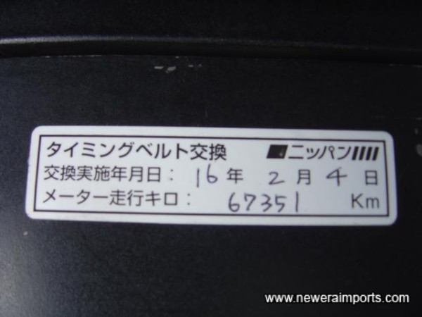 Timing belt changed 4th Feb 2004 @ 67,351 km.