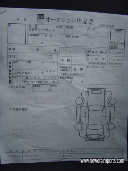 Original Auction sheet shown. Unmarked - repair indicated - grade 3.