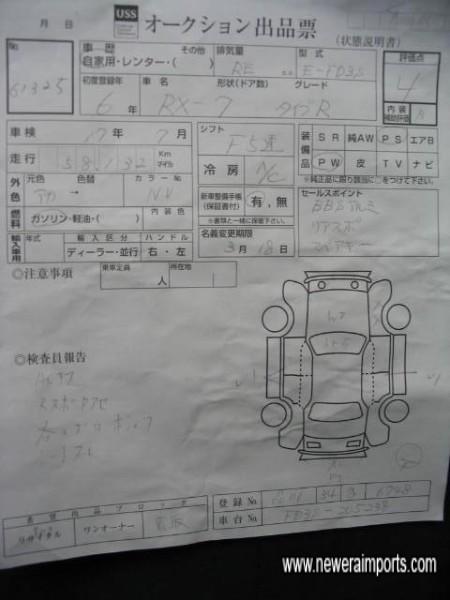 Original Auction Sheet. An unmarked car.