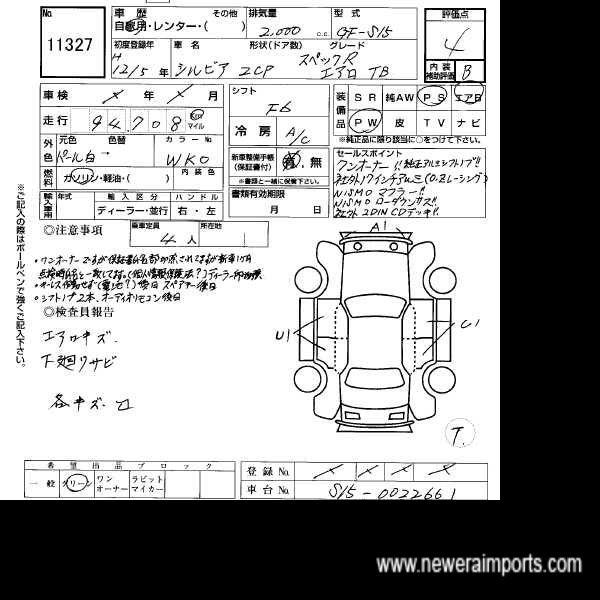 Original Auction Sheet. Car is completely unmarked - a testament to the care and respect the owner had for his car!