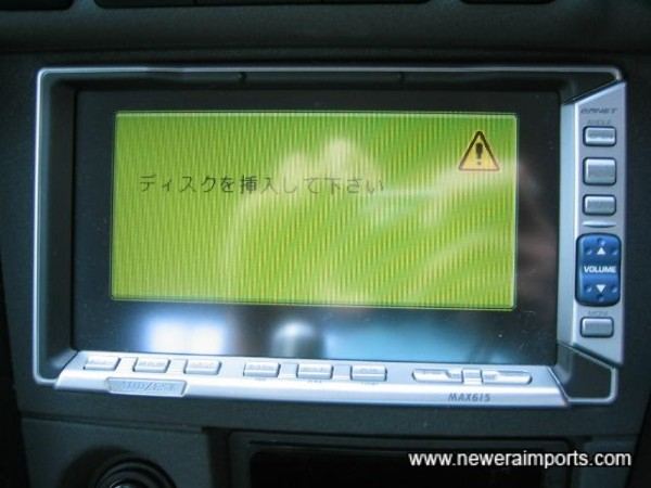 DVD Sat Nav is not working, as there's no DVD map info in the reader.