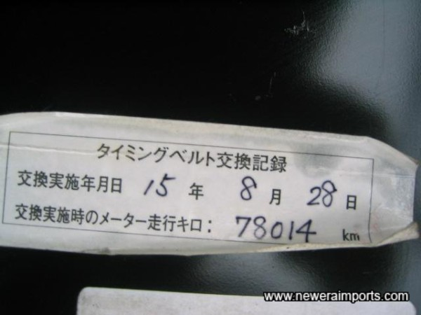 Timing belt was changed at 78,014km (48,486 miles) On 28th Aug 2003.