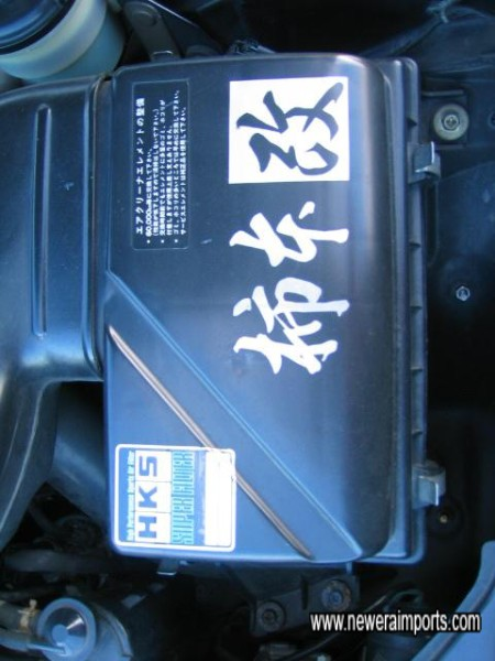 HKS panel filter is inside the original cold feed air cleaner box.