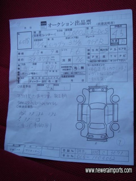 Picture of original auction sheet.