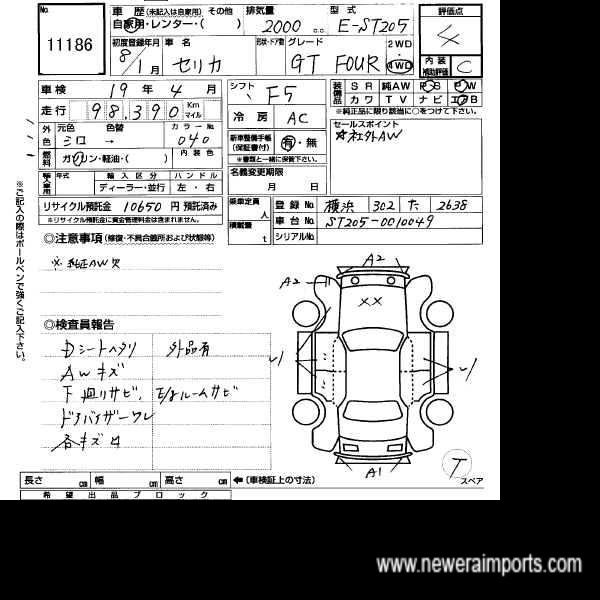 Original Auction Sheet confirms the clean condition of this car.