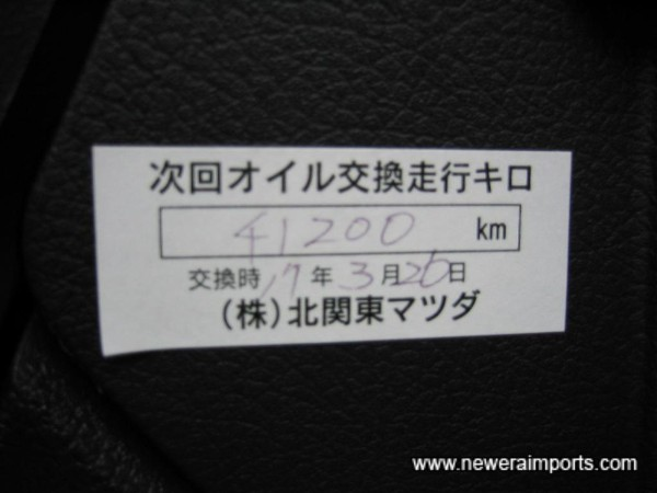 Regularly Serviced too - This shows when the next oil change is due (Every 3,000km in Japan).