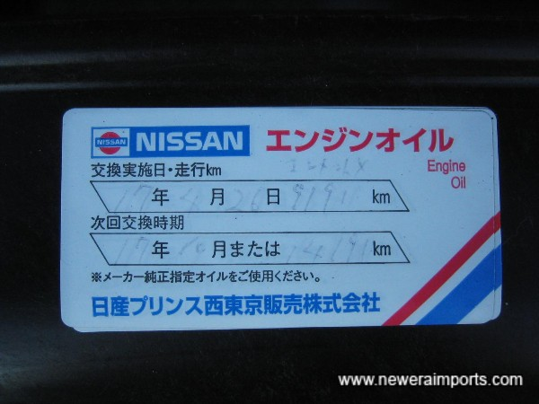 Prior to modification and this car going to the States for filming - it was maintained by Nissan Japan.