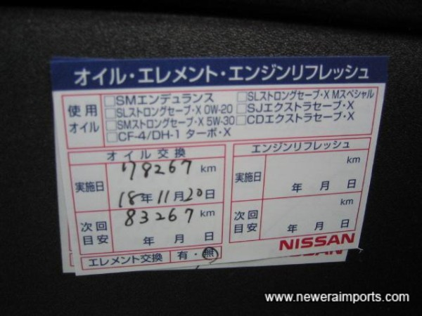 This car has been regularly serviced by Nissan.