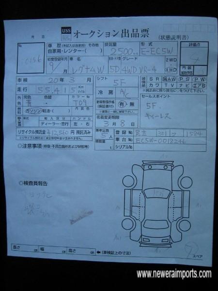 Original auction sheet.