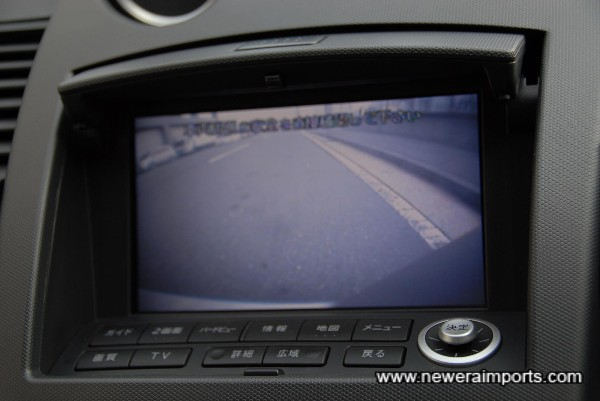 Reversing camera incorporated into the system!