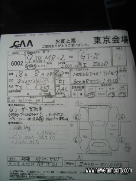 Original auction sheet pertaining to this car.