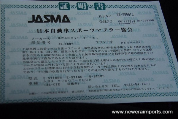Jasma HKS Legalis exhaust certificate.
